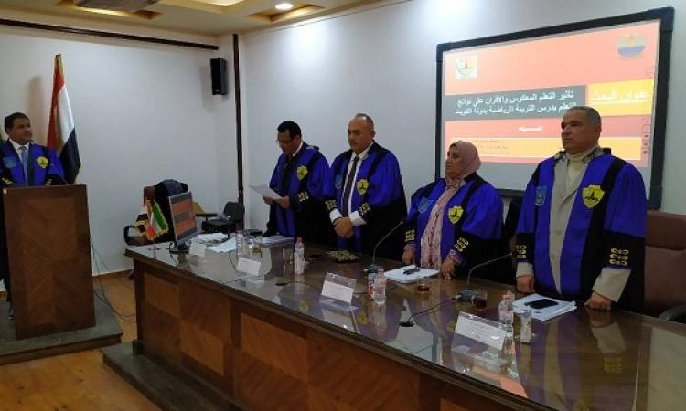 Discussion of the doctoral thesis of the researcher/ Feisal Elkhargy